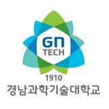 gyeongnam2